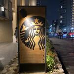 ネイバーフッドアンドコーヒー - ロゴ 木を基調