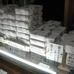 茶房 ゑびや - 松葉さんの商品が売られています