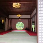 鎌倉みよし - 明月院にて
