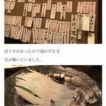 函館海鮮居酒屋 ヤン衆漁場 二代目昌栄丸 - メニューも豊富