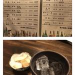 函館海鮮居酒屋 ヤン衆漁場 二代目昌栄丸 - 日本酒の種類豊富