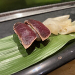 芳寿司 -