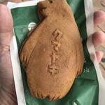 相生物産館 - クマヤキ