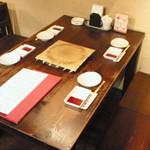 13456821 - テーブルの他、お座敷も4卓あります