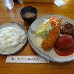 グリル&コーヒー はせがわ - Eミックス(エビフライ・ハンバーグ・ステーキ)2200円