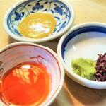 葵 - 梅肉 辛子味噌 山葵・紅だて