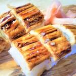 葵 - 蒸穴子箱寿司