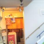 葵 - お店の外観