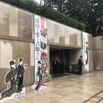 湖麺屋 リールカフェ - その他写真: