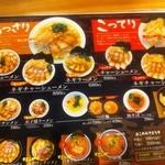 麺者 黒嵐 東口屋台村店 -