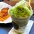 タリーズコーヒー - 料理写真:T's アイスラッシュ 宇治抹茶+アイスクリームの「ヘーゼルナッツ&アーモンド