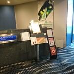 134577244 - アパホテル東京ベイ幕張の50階のエレベーターを降りた所です。