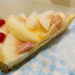 キル フェ ボン - 桃とホワイトチョコムースのタルト