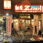 麺屋ZERO1 - 『肉そばけいすけ』とのコラボ?・・・