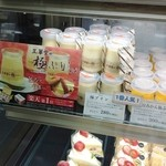玉華堂 磐田今之浦本店 - ぷりんぷりん