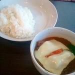 グダイ - チーズチキンカレー(700円)
