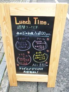 TANGO - (店頭)Lunch Time