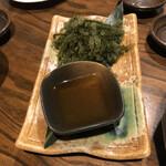Moashibi - まあ 定番の海ぶどう 単体でいくより刺身などとどうぞ〜