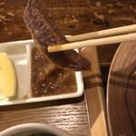 yakinikubarumaruushimi-to -