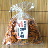 浪花屋製菓株式会社 - 料理写真:大辛口の柿の種