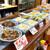 居酒屋つかさ - 料理写真:店内