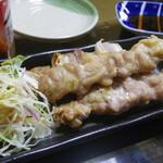 居酒屋 菜づ菜 -