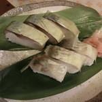 花藤 - 鯖と鰺の棒寿司。お酒に合います。
