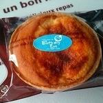 バースデーイヴ - チーズパイ