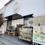 もみじ茶屋 - 鎌倉御成通りにお店はあります