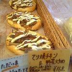 モンレーヴ - 照り焼きチキンパン 168円