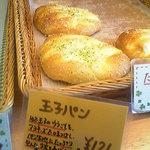 モンレーヴ - 玉子パン 126円