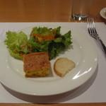 13460541 - 野菜のフリッタータ(一口イタリア風オムレツ)、サラダ