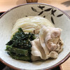 らー麺土俵 鶴嶺峰 - 料理写真: