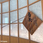 134608651 -  レストラン銀杏 Object