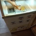 神山温泉 - 料理写真: