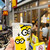 マクドナルド - ドリンク写真:マックシェイク バナナ味