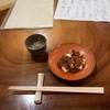 企久太 - 料理写真:チーズの三升漬掛け