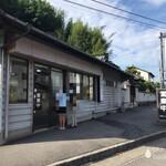 名物 鳥坂まんじゅう - 店の外観