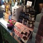 大阪産(もん)料理 空 - 河内長野の銘酒:天野酒。1年通じて人気があります。