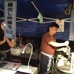 大阪産(もん)料理 空 - 天野酒は蔵から直送されます。