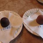 歐林洞 - ショコラノアとショコラオレ