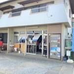 珈琲とかき氷のお店 きまぐれ屋 - きまぐれ屋@三浦市 店舗外観