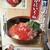 丸亀製麺 - メニュー写真:海鮮かにいくらのっけ丼は小で490円(2020.8.7)