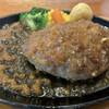 タカサキハンバーグ - 料理写真:ハンバーグ 210g ジンジャーソース