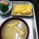 134629135 - 玉子焼と味噌汁