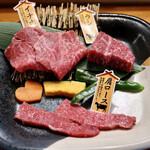 焼肉 御華 - 焼肉三種盛りランチ