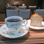 胡桃下茶寮 - レギュラーコーヒーとパウンドケーキ