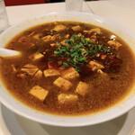 北京 - マーボー味噌ラーメン