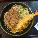 おべんとうのヒライ - 海老天牛肉うどん510円