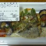 シェ・ケン - <2012年6月>まと鯛の網焼き 630円
